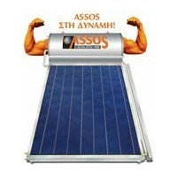 ASSOS SP 200 Επιλεκτικός Διπλής Ενέργειας 2.62τμ